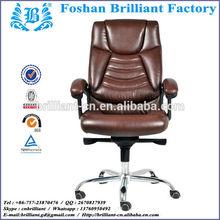 bangalore bead cushions office chair swivel BF-8865A