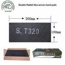 Double Rabbit Abrasive Hand Pad for cleaning and removing rust and dust