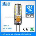 G4 LED BULB 12V AC/DC 1.5W LED G4 12V DC