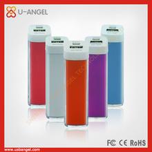 promotional gift portable power bank 5500mah ,slim power bank charger,4500mah universal portable power bank