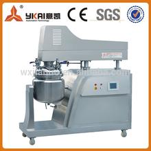 ZJR Cosmetic cream mixer/Pharmaceutical ointment emulsifier/lotion mixer