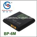 glc 3.7 فولت n73 n93 3250 bp-6m بطارية ليثيوم أيون بطارية الهاتف المحمول الصين