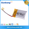 lithium polymer battery 3.7v high rate 15c 70mAh ultra thin lipo battery for rc toy