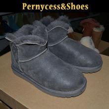 Wholesale indoor fur slipper boots,indoor fur slipper boots manufacturer