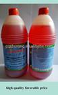 Herbicide glyphosate 480g/l ipa sl/ ISO provide manufacturer