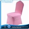 high bar spandex lycra chair cover for wedding
