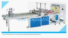 Printed bag sealing and cutting machine