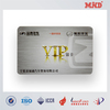 MDC0771 ISO14443A RFID Contactless Card for Access Control Systems made in china