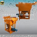 2014 Jinshibao CE certificado de alta calidad de laboratorio oro plantilla