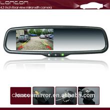 ราคาโรงงาน4.3นิ้วกระจกมองหลังรถสำหรับfordranger2013