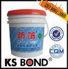 Waterproof Concrete Primer CA512