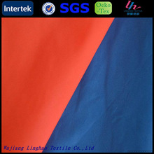 China supplier 100% polyester moisture management fabric