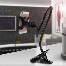 Universal cell phone holder , Lazy bracket bedside phone holder , funny cell phone holder for desk