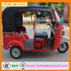 2014 New Design Alibaba Website 200cc Water Cooled3 Wheel Motorcycle Chopper for Passenger for sale