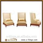 hot selling hotel high back chair/sofa