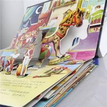 Exquisite design elmer collection 10 books
