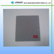 microfibre fiber optic clothing