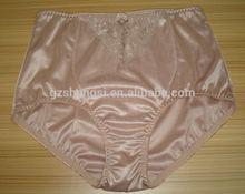 High waist nude high satin slip mature lingerie