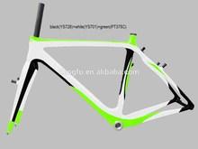 DENGFU V- brake extra light high quality carbon cyclecross frame FM058