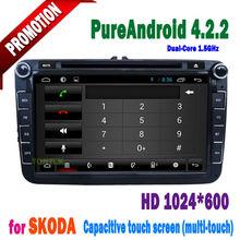 Skoda fabia car audio system with gps navigation radio bluetooth 100% android cd dvd player