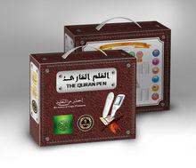 New Al-Quran Digital Quran Reader Pen Liste to Quran Word by Word