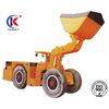 brand new mini loader,900kg underground mining loader with CE
