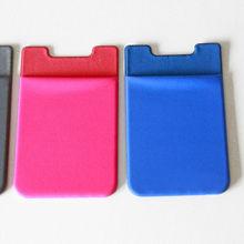 2014 hot selling mobile phone case card holder wallet