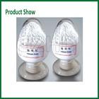 rare earth oxide manufacturer Yttrium Oxide (Y2O3)