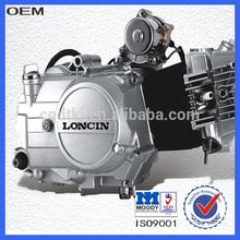 chongqing 70cc loncin motorcycle engine