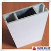 contruction aluminium beam with high quality