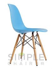 cheap kitchen chairs/modern restaurant chairs