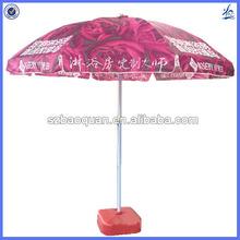 promotional beach sun brand umbrella price