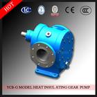 Heavy oil external gear pump with heat insulationg jacket