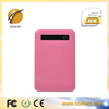 Credit card shape 5000mah mobile power bank with polymer battery