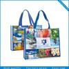 laminated reusable shopping bag /promotional tote bag