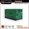 50Hz three phase water cooled 10 kva diesel generator