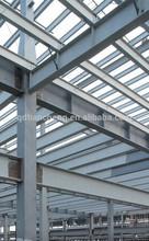 steel structure plant workshop