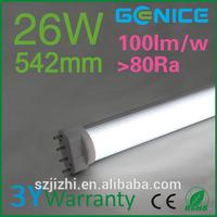 High luminous intensity 2G11 LED tube