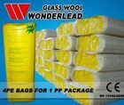 Glass wool, building materials