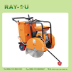 Factory Direct Sale New Design High Quality Concrete Road Surface Cutter