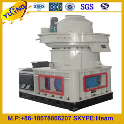 2T/H wood pellet mill pellet machine pellet press CE