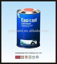 Good quality hardener for automotives -YATU good performance hardener