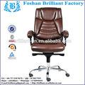 Elevación de la computadora rotatorio de ruedas precio de lista de sillas de oficina bf-8865a