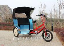 2014 three wheel electric family cargo bike trike with Pedal Sensor