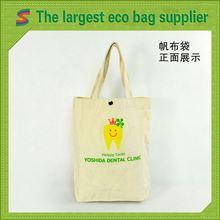 Cotton Canvas Diaper Bag First Aid Canvas Bag