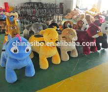 GM59 Superior Kids Fun Fair Rides amusement rides