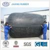 inflatable pipeline bladder