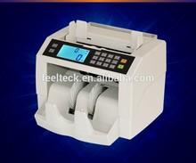new beautiful design professioal professioal pos billing machine