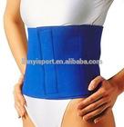 neoprene body shape slimming belt