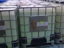 Huanghua Pengfa chemical glacial acetic acid 82%